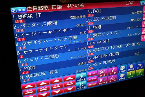 台湾カラオケの日本語の歌